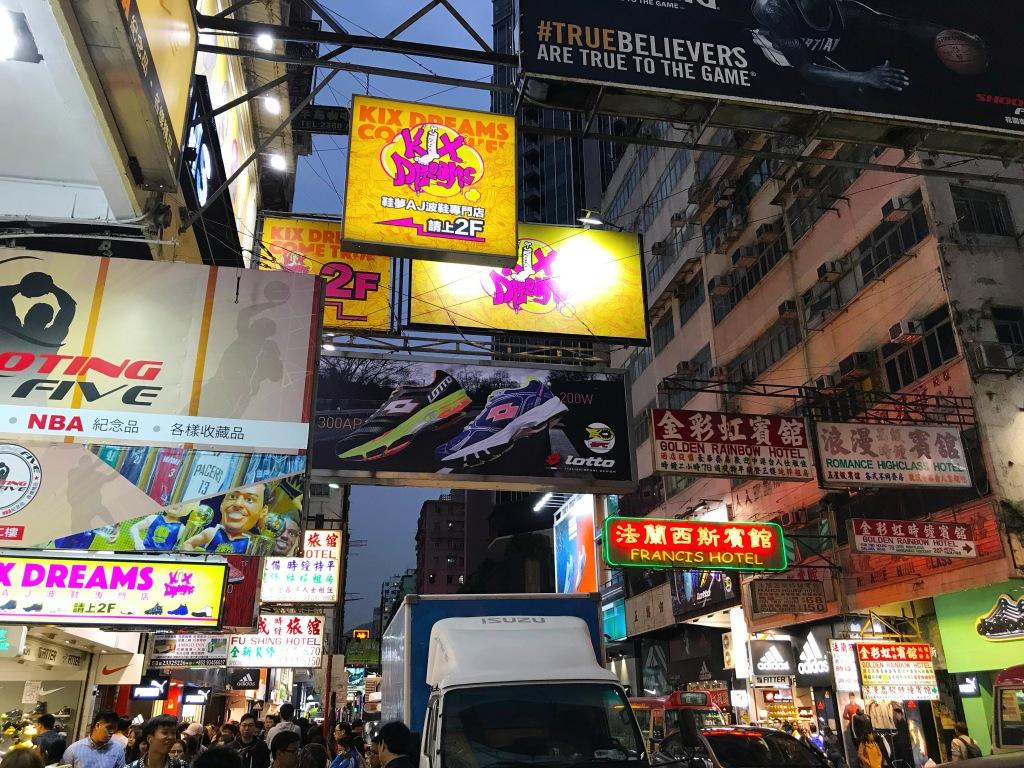 彌敦道周辺